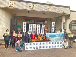 少數人得利 多數人受害 反對員山鄉開礦 環保團體請命
