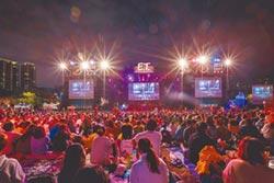 高雄春天藝術節招牌節目 3月7、8日登場 草地音樂會 重溫法櫃奇兵經典
