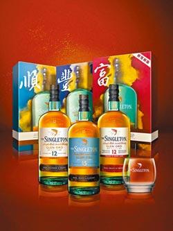 限量感溫杯有意思 蘇格登威士忌有禮了 3暢銷款送祝福