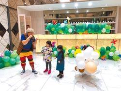 來看氣球偶劇 富宇住戶獨享