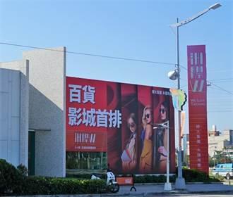 中信金子公司攜手漢神百貨插旗「台中洲際娛樂商城」房市看漲