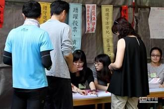 為何不開放非戶籍投票?內行揭致命關鍵
