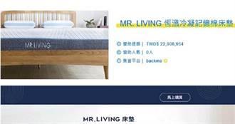 【家具界F4 5】成立副品牌打低價市場 期待讓半數台灣人都認識