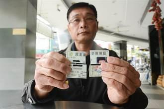 黨齡15年民進黨員剪黨證 呼籲年輕人挺韓