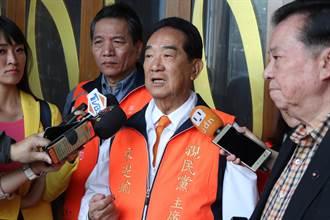 國際觀察:楊艾俐》政壇老將的最後一搏