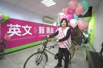 賴惠員選前之夜大遊行 古董腳踏車當前導車