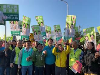林右昌輔選吳琪銘 呼籲選民預防假訊息