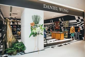 Daniel Wong遠百信義快閃店 打造前衛黑白狂野