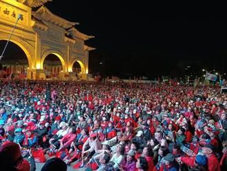 韓國瑜凱道造勢 支持者滿溢自由廣場