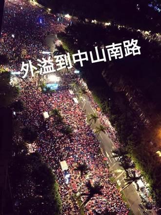 韓國瑜凱道晚會 百萬庶民外溢氣勢驚人
