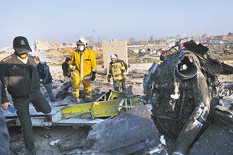 墜機176人罹難 猜測是誤射或機械故障 空難+地震 伊朗禍不單行