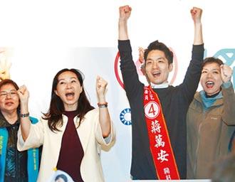 寧願相信韓一次 也不要被蔡騙二次 李佳芬為國民黨北市立委選將站台