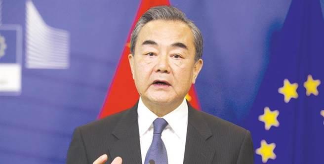 大陸外長王毅。(中新社)