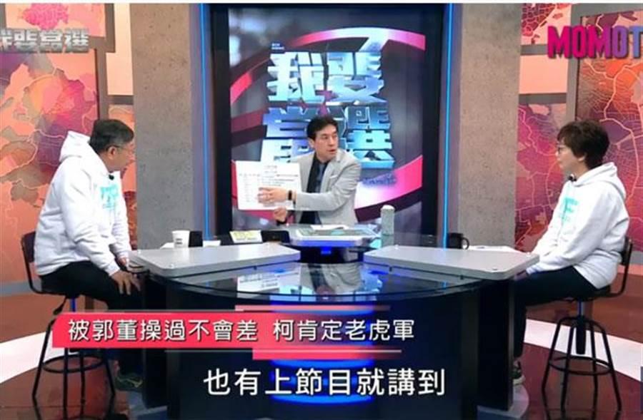 台北市長柯文哲今接受網路節目《我要當選》專訪。(圖/擷自黃暐瀚臉書)