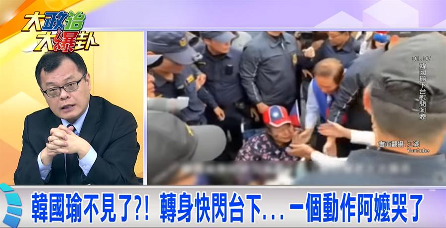 车轮选举学!韩庶民欧兜迈vs.蔡民主游览车测民心!