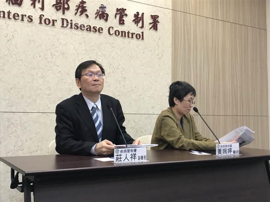 疾管署上午開記者會公布大陸確認不明肺炎為新型冠狀病毒。(鄭郁蓁攝)