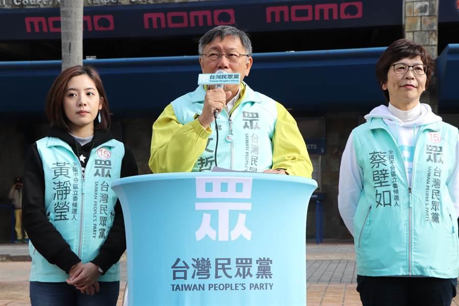 民眾黨主席柯文哲今至新莊展開車隊掃街。(吳亮賢攝)