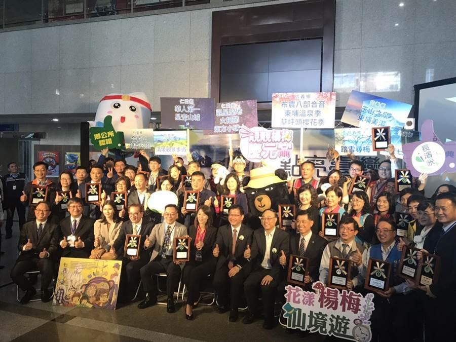 交通部長林佳龍親自頒贈獎牌給30個經典小鎮、山城代表們。(觀光局提供)