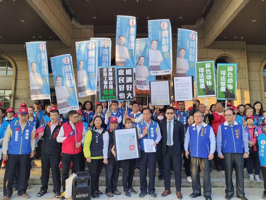 桃園市立委候選人陳根德9日和支持者到桃園地檢署提告,要求司法公正。(賴佑維攝)