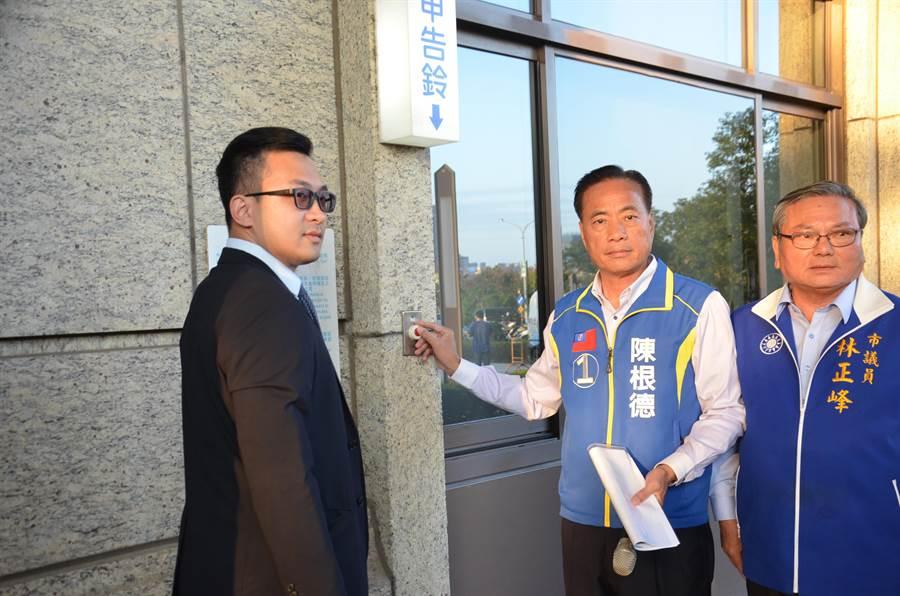 桃園市第一選區立委候選人陳根德(中)9日在支持者陪同下,到桃園地檢署提告對手鄭運鵬意圖使人不當選、加重誹謗及公然侮辱。(賴佑維攝)