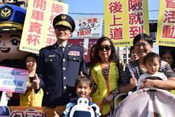 台中年貨大街開跑 大頭警察寶寶宣導超吸睛