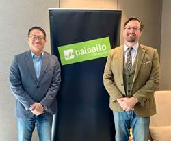Palo Alto Networks 公布最新2020年資安趨勢預測