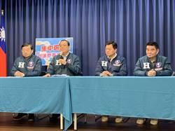 韓辦籲:中華民國派支持韓國瑜 下架蔡英文