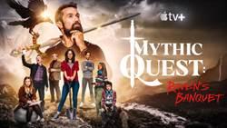 Apple TV+首部原創喜劇《神話任務:黑鴉之宴》9集2月7日全上架