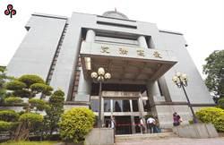 周人蔘電玩案貪警判刑定讞 審24年終落幕
