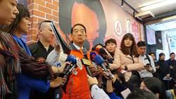 親民黨主席宋楚瑜再度對藍綠開炮