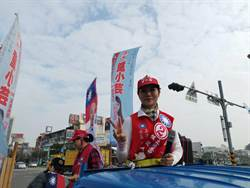 選前終局之戰 台南第三選區藍綠遊行催票