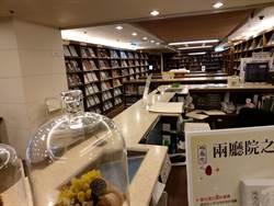 表藝圖書館預計年中整修 串聯三館擴充館藏