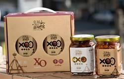 搶攻春節送禮商機 嘉義漁會推全新高質感XO醬禮盒