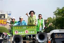 藍綠決戰倒數 嘉義市傅大偉、王美惠狂打投票密碼