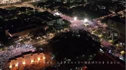 韓國瑜凱道完整空拍影片曝光....網嚇呆:看到銀河系!