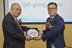 南良集團旗下嘉良特化與韓國公司結盟