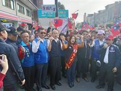 韓國瑜陪同馬文君車掃 韓粉以旗海歡迎