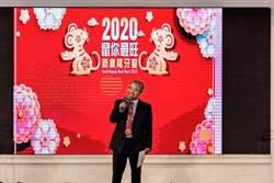 新業建設業績長紅 宣布2020年推案量逾40億
