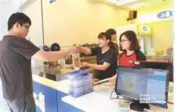 中小企投資今過10家    手搖名店「50嵐」3億蓋全球總部