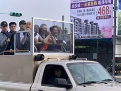 韓國瑜陪同神力女超人許淑華 南投市區掃街