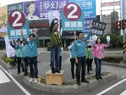 台中市立委黃國書力拼連任  團隊路口力催投票