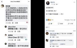 醫師開嗜睡藥阻投韓國瑜 蔡正元轟:台灣要這麼黑暗?