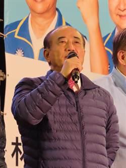 新北選前造勢之夜 王金平痛批民進黨不尊重少數