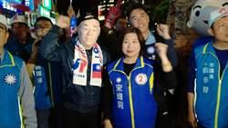 千軍萬馬來基隆相助  宋瑋莉選前之夜人潮洶湧