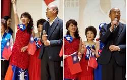 送韓國瑜進總統府 鄧美芳搖旗高喊「國家加油」