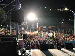 賴清德回故鄉新北 呼籲支持者用手中選票讓民進黨過半