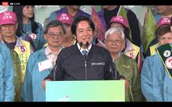 賴清德呼籲:英德配贏大選,捍衛台灣主權部隊一定要過半