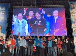 新北選前之夜擠三萬人 侯友宜:2018年氣勢回來了