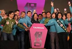 賴清德高喊:要贏台灣 一定要贏台中
