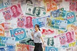經濟復甦路崎嶇 世銀下修全球成長率至2.5%